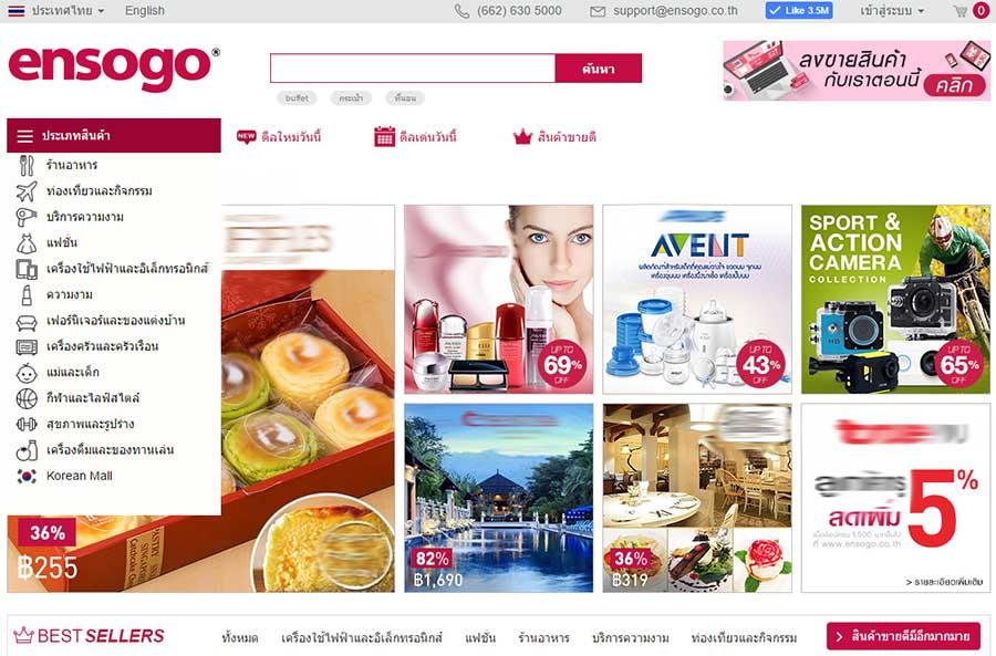 วิธีทำการตลาดออนไลน์-ensogo-thailand-office-closed-marketingsusu
