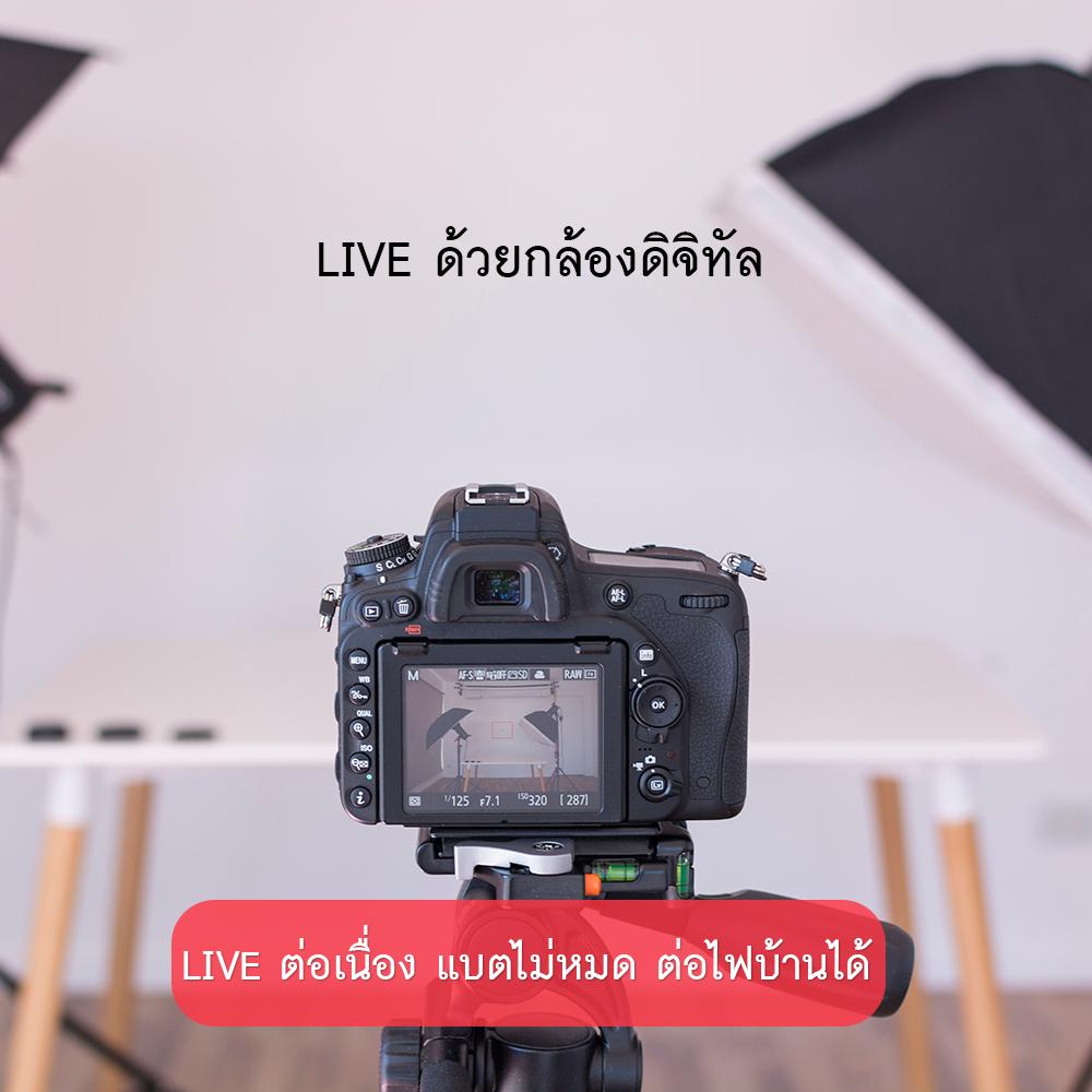 รับวางระบบ-FACEBOOK-LIVE-YOUTUBE-LIVE-สอนใช้งานอย่างมืออาชีพ-21