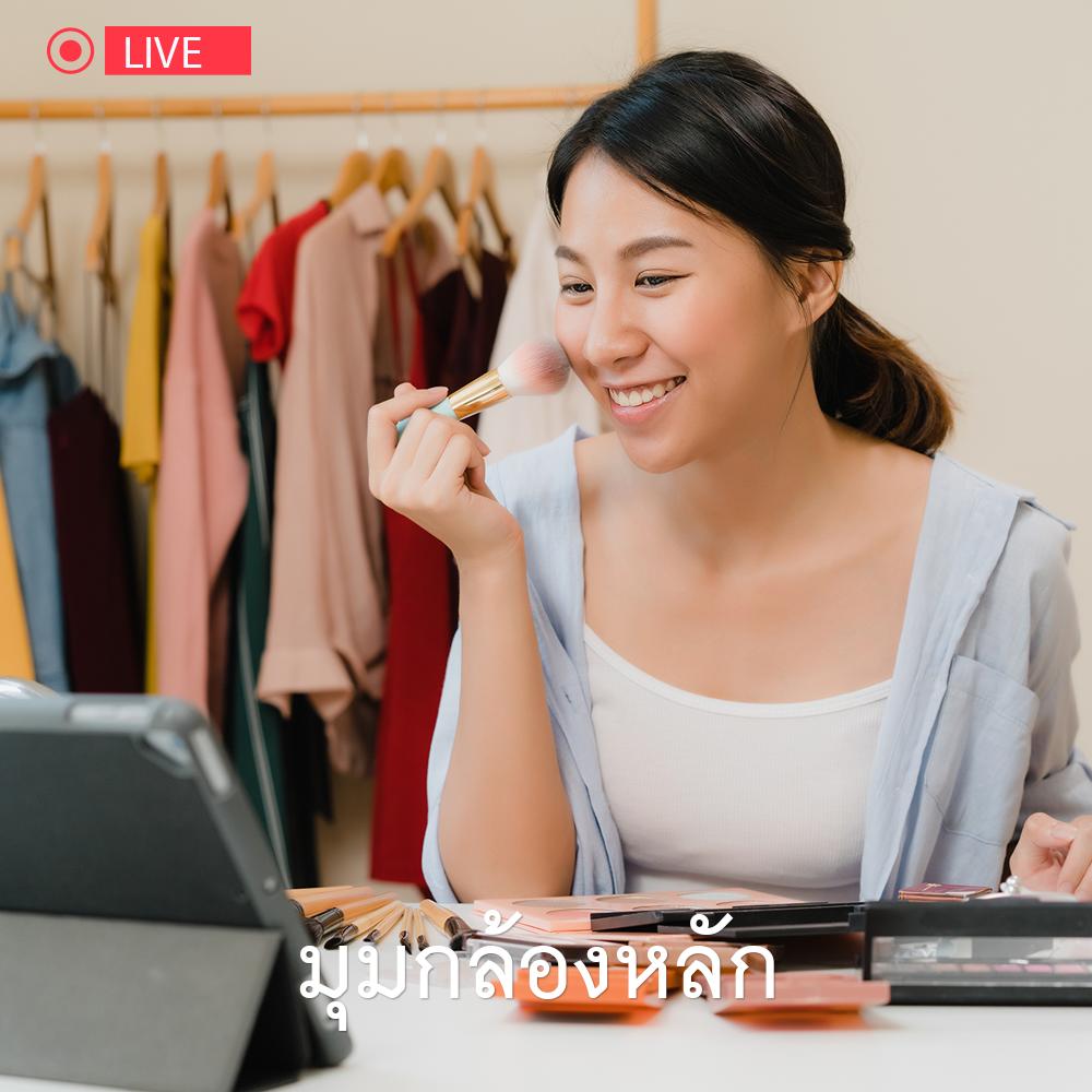 รับวางระบบ-FACEBOOK-LIVE-YOUTUBE-LIVE-สอนใช้งานอย่างมืออาชีพ-5