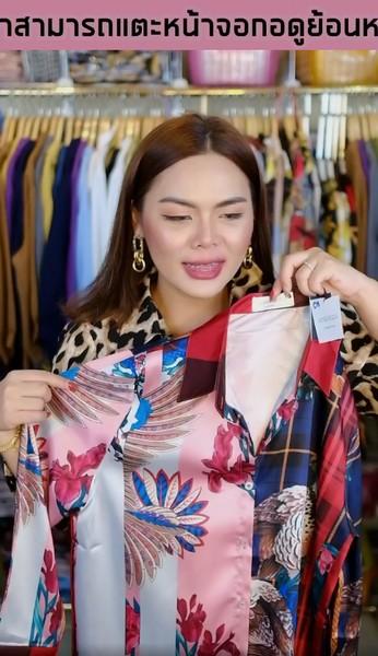 ไลฟ์สดภาพชัด hd ขายเสื้อผ้า ไลฟ์ขายกระเป๋า obs โปรแกรมไลฟ์สด00009