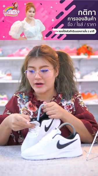 ไลฟ์สดภาพชัด hd ขายเสื้อผ้า ไลฟ์ขายกระเป๋า obs โปรแกรมไลฟ์สด00030