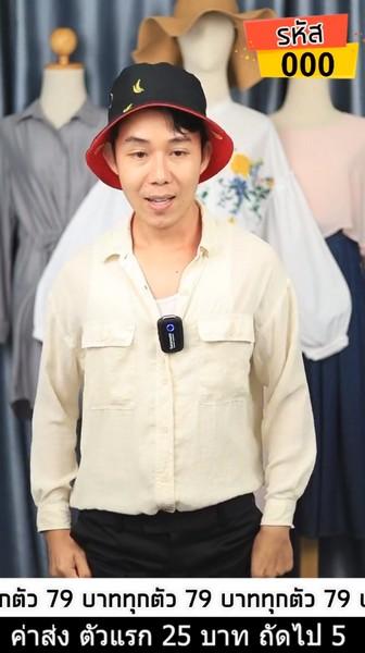 ไลฟ์สดภาพชัด hd ขายเสื้อผ้า ไลฟ์ขายกระเป๋า obs โปรแกรมไลฟ์สด00033