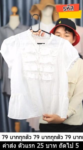 ไลฟ์สดภาพชัด hd ขายเสื้อผ้า ไลฟ์ขายกระเป๋า obs โปรแกรมไลฟ์สด00034
