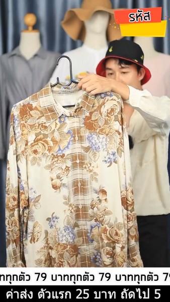 ไลฟ์สดภาพชัด hd ขายเสื้อผ้า ไลฟ์ขายกระเป๋า obs โปรแกรมไลฟ์สด00035